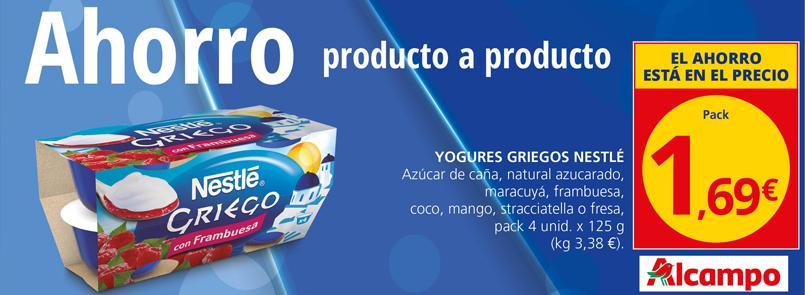 ahorro-producto-a-producto-alcampo